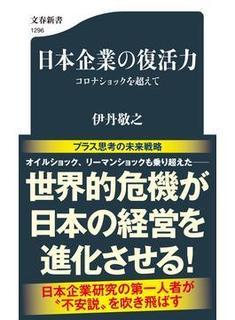 nihonkigyou.jpg